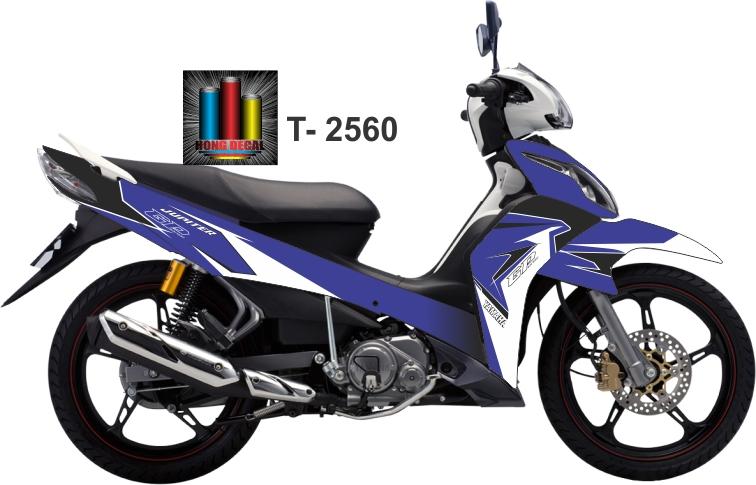 T-2560